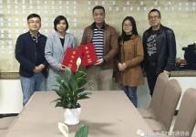 广东度明律师事务所与佛山市茶叶流通协会举行签约仪式!