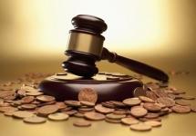 最高人民法院关于办理减刑、假释案件 具体应用法律的补充规定