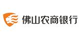 广东度明律师事务_佛山律师事务所_南海律师事务所_佛山中小企业法律服务中心